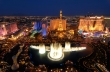 Tiesto - Bellagio Fountains, Las Vegas