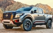 2017 Nissan TITAN Warrior Concept Reveal